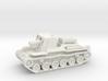 Ho-Ro Tank (Japan) 1/144 3d printed
