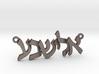 "Hebrew Name Pendant - ""Elisheva"" 3d printed"