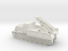 Japanese Ha-To 300mm Mortar Carrier WWII - 1/56 3d printed