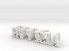 3dWordFlip: patricia/elliot 3d printed