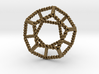 """Twisted Dodecahedron 2"""" RH 3d printed"""