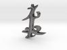 Parabatai Rune Pendant  3d printed