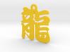 Dragon Character Ornament 3d printed