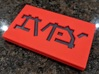 Business Card Holder / Case 3d printed Printed with my logo - this surface will be solid on your print.