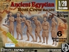 1/20 Ancient Egyptian Boat Crew Set102 3d printed