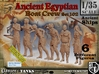 1/35 Ancient Egyptian Boat Crew Set102 3d printed