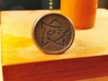 Elder Sign Signet Ring Size 8.5  3d printed The ring individually. The material I chose (and would recommend) is stainless steal.