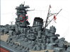 1/144 IJN Yamato Rear MG control towers SET 3d printed