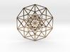 "5D Hypercube 2.75"" 3d printed"