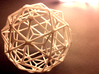 Medium Nested Polyhedra 3d printed See if you can find all three polyhedra!