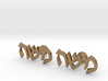 Hebrew Name Cufflinks - Moshe 3d printed