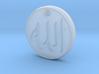Allah Pendant 3d printed