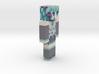 12cm | Owlruler 3d printed
