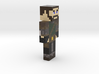6cm | KerstCaine 3d printed