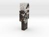 6cm | altairmc 3d printed