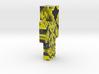 12cm | Mahiyar 3d printed