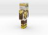 6cm | FusionEagle201 3d printed