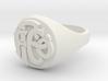 ring -- Wed, 08 May 2013 20:55:25 +0200 3d printed