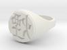 ring -- Thu, 30 May 2013 18:46:25 +0200 3d printed