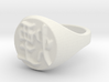 ring -- Thu, 27 Jun 2013 21:38:22 +0200 3d printed