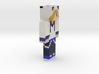 6cm | Lieutenant_Panda 3d printed