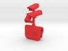CCTV Surveillance clip - Macbook Air 3d printed