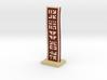 Journey Trophy (17cm) 3d printed