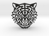 Tiger Head (M) Faux Taxidermy 3d printed