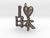 I (Heart) Japan Pendant 3d printed