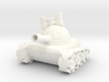 Love Tank 3d printed